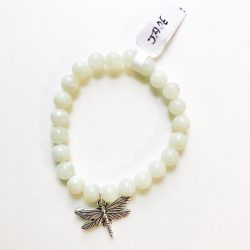 Jade 8 mm bead bracelet with Dragonfly charms