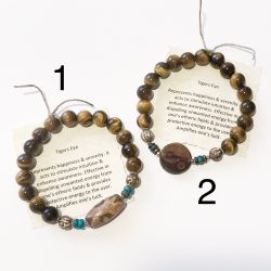 Mens Gold Tiger's Eye Bracelets 1 and 2