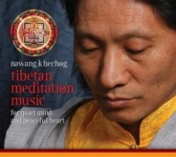 Tibetan Meditation Music CD