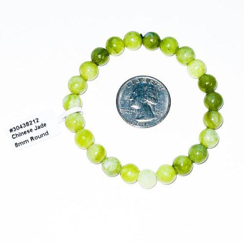 Jade Bracelet 8 mm